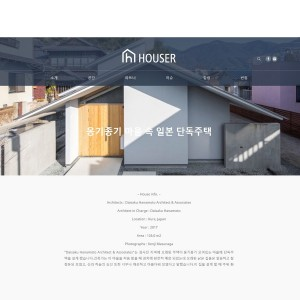 HOUSER(House in Ohue)