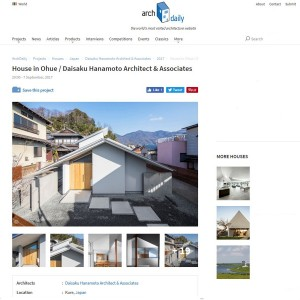 archdaily(House in Ohue)