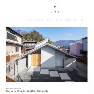 leibal(House in Ohue)