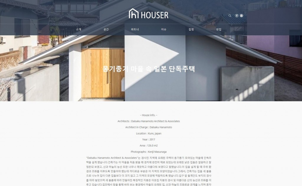 HOUSER_2(House in Ohue)