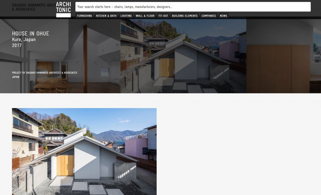 architonic_2(House in Ohue)